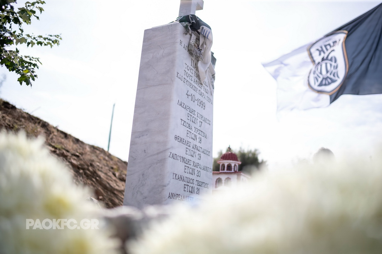 21 χρονολογίων ενός 27 ετών που είναι ο Κωνσταντίνος τζορτζής που χρονολογείται