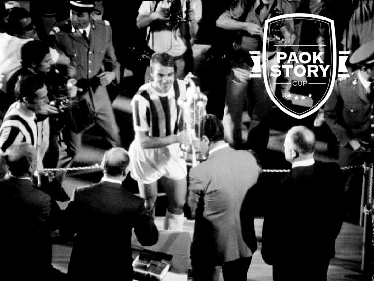 PAOK-KYPELLO