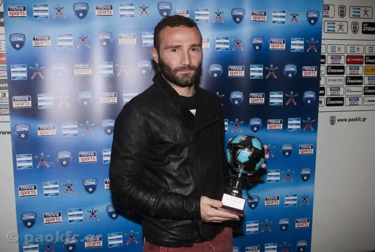 Salpingidis collects Best Goal award [video]