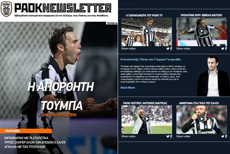 newsletter4web