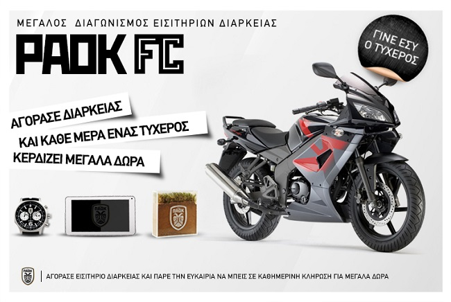 paok-contest1