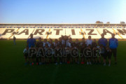 Yet another trophy for the PAOK youth squads