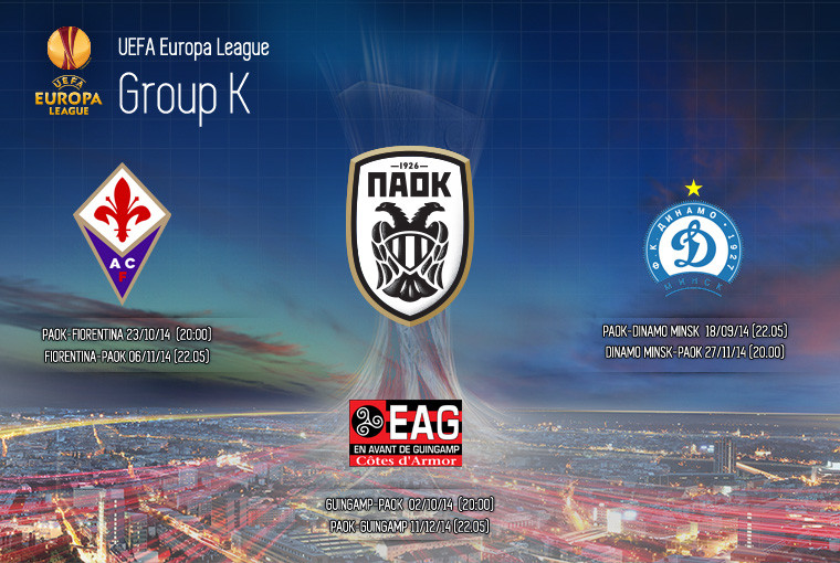 UEL rivals of PAOK: analysis