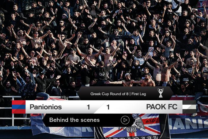 Panionios – PAOK  Backstage camera - PAOKFC 912baa34d8c