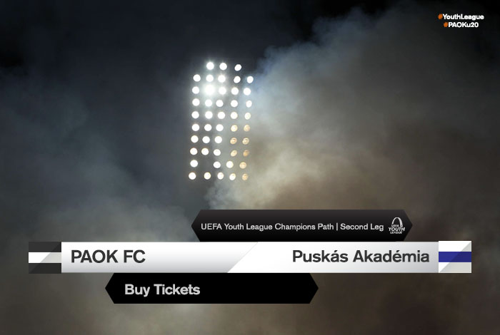 puskas_tickets_feat