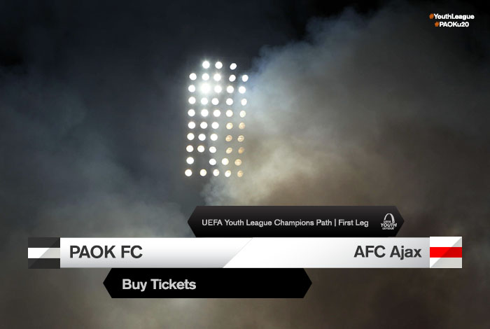 k20_ajax_tickets_feat