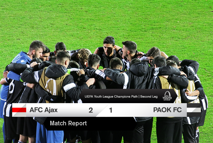 u20_ajax_report_feat