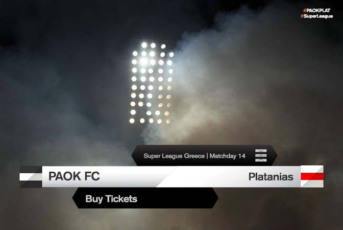 plat_tickets_feat