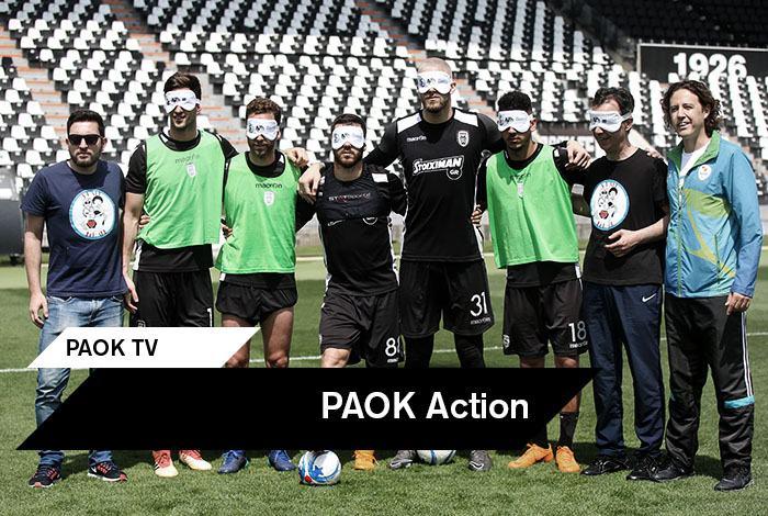 paokfc.gr Α Ομάδα Στο ποδόσφαιρο τυφλών dcf01019cf7