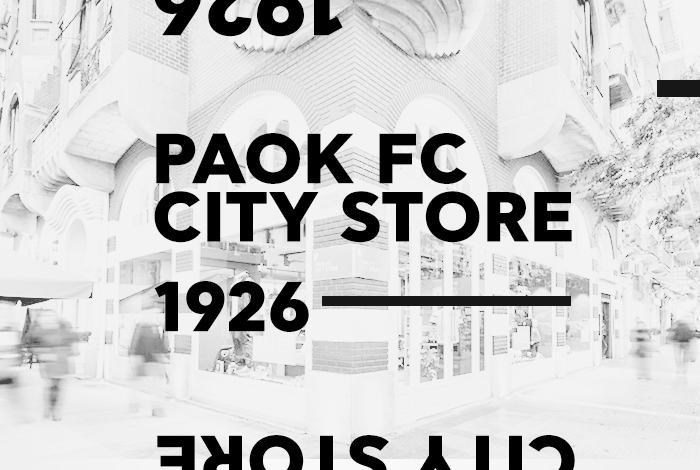 9521b314c16d Άνοιξε ξανά τις πόρτες του το PAOK FC City Store – 1926