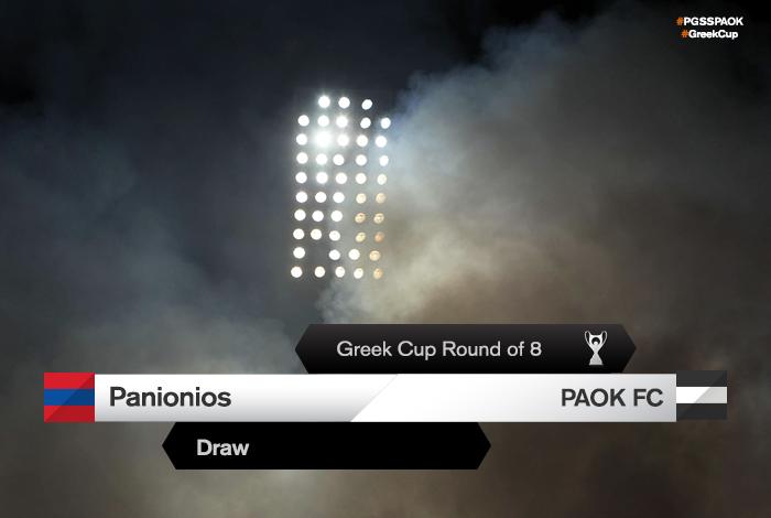 paokfc.gr News PAOK drawn vs Panionios in Greek Cup quarter-finals 905f51cdacc