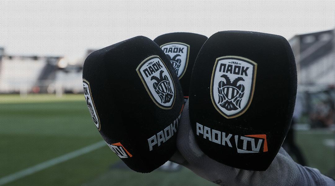 Home - PAOKFC