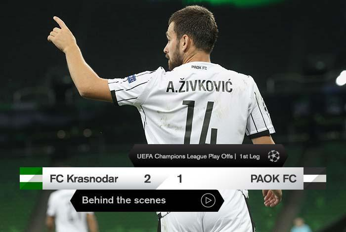 Krasnodar Vs Paok Behind The Scenes Paokfc